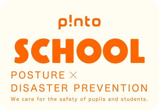 POSTURE  X  DISASTER PREVENTION